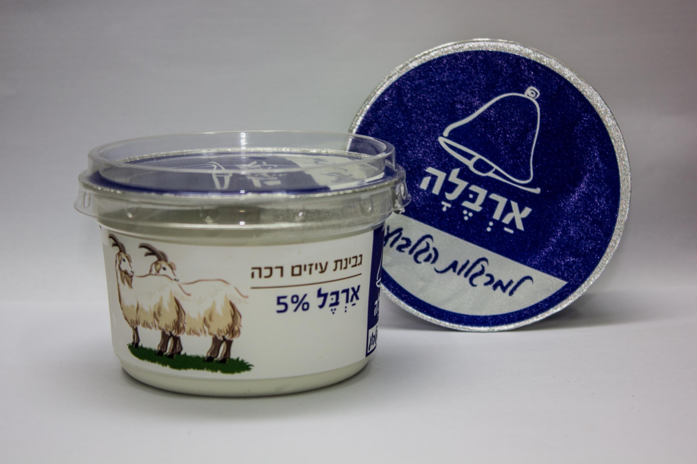 גבינת עיזים ארבל טבעי